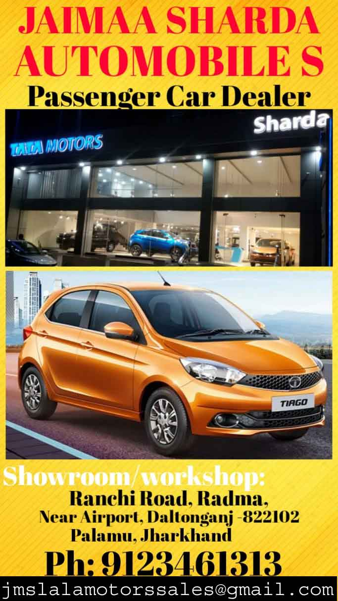 tatamotor_add