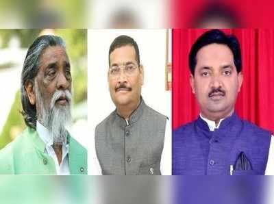 Photo of झारखंड राज्यसभा की दो सीटों के लिए चुनाव, सुबह 9 बजे से वोटिंग शुरू