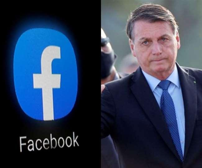 Photo of जानें क्यों Facebook ने हटाया ब्राजील PM के कर्मचारियों का अकाउंट