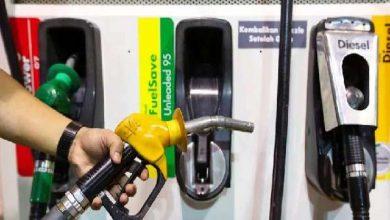 Photo of Good News : जल्द कम हो सकती हैं पेट्रोल और डीजल की कीमतें, जानिये क्या कदम उठायेगी सरकार