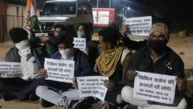 Photo of चतरा : मरीज का इलाज नहीं करने का आरोप, कांग्रेस कार्यकर्ताओं ने अस्पताल में दिया धरना