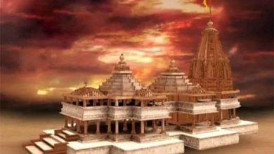 Photo of राम मंदिर के नीचे सरयू की धार मिलने से बढ़ी परेशानी, IIT से मांगी गयी मदद