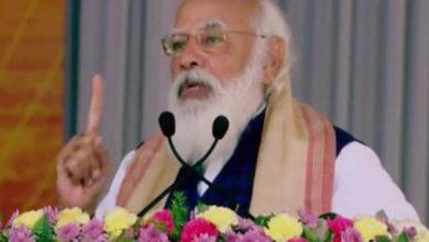 Photo of आत्मनिर्भर भारत के लिए नार्थ-ईस्ट और असम का तेज विकास बहुत ही जरूरी : मोदी