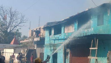 Photo of हजारीबाग : गैस चूल्हा में लापरवाही से घर मे लगी आग, दमकल ने आग पर काबू पाया