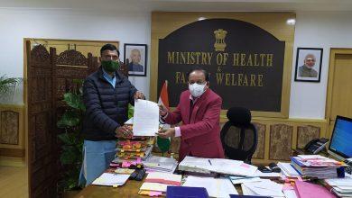 Photo of सांसद संजय सेठ ने केंद्रीय मंत्री से की मांग, कहा- झारखंड के तीन मेडिकल कॉलेजों में मिले एडमिशन की अनुमति