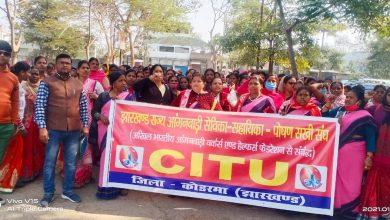 Photo of किसान आंदोलन के साथ आंगनबाड़ी कर्मियों ने किया एकजुटता का प्रदर्शन