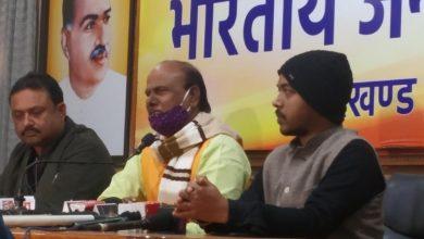 Photo of हेमंत सरकार में श्रम, नियोजन और कौशल विकास विभाग बना 'शर्म नियोजन' : भाजपा