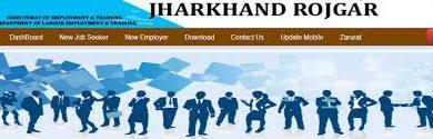 Photo of झारखंड में साल में 5 लाख लोगों ने कराया रोजगार के लिए रजिस्ट्रेशन, मात्र 48 हजार को नौकरी
