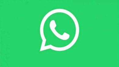 Photo of जानिये WhatsApp पर अफवाह फैलाने वालों पर लगाम कसने के लिए कौन सा नया सिस्टम लागू करना चाहती है सरकार