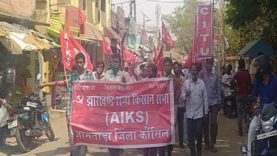 Photo of जामताड़ा : भारत बंद के समर्थन में किसान काउंसिल ने निकाला जुलूस