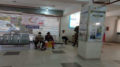 Photo of राजधानी के दो निजी अस्पतालों को भेजी ही नहीं गयी कोरोना वैक्सीन, लोग कर रहे हैं इंतजार