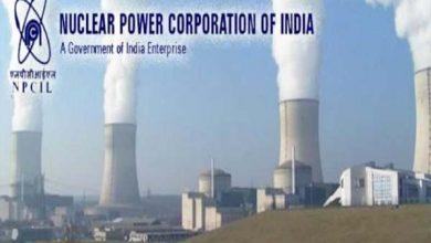 Photo of सरकारी नौकरी : न्यूकिलयर पावर कारपोरेशन ऑफ इंडिया के 200 पोस्ट के लिए करें एप्लाई