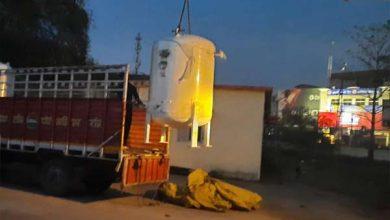 Photo of गुड न्यूज : गढ़वा में जिला स्तर पर बनेगा आक्सीजन, प्लांट लगाने के लिए के लिए लायी गयी मशीन