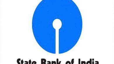 Photo of सरकारी नौकरी : स्टेट बैंक ऑफ इंडिया के 136 पोस्ट पर करें एप्लाई, वेतन 18 हजार से 78 हजार प्रति माह