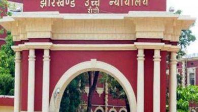Photo of High Court का निर्देशः दवा की कालाबाजारी पर तत्काल रोक लगाये Jharkhand सरकार