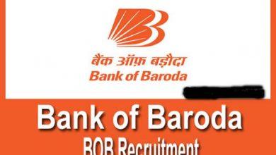 Photo of बंपर सरकारी नौकरी : बैंक ऑफ बड़ौदा के 509 से अधिक पोस्ट के लिए करें एप्लाई