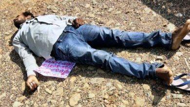 Photo of युवक की गोली मारकर हत्या