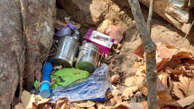 Photo of चतरा में सुरक्षा बल को निशाना बनाकर बिछाये गये चार केन बम बरामद