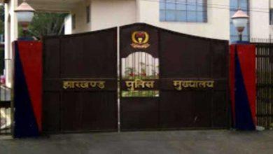 Photo of JHARKHAND POLICE: डीजीपी सहित राजभर में 150 से ज्यादा पुलिसकर्मी कोरोना से संक्रमित