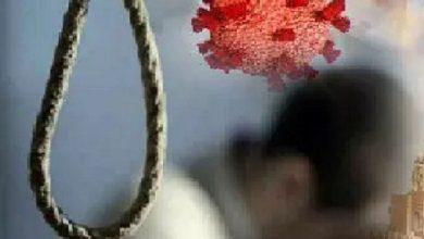 Photo of कोरोना मरीज के आत्महत्या मामले में स्वास्थ्य और पीएचईडी मंत्री ने दिया जांच के आदेश, उपायुक्त सौंपेंगे रिपोर्ट