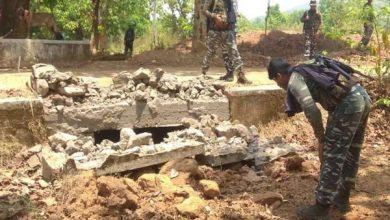 Photo of Chaibasa के गोइलकेरा में नक्सलियों ने पुलिया को बम से उड़ाया