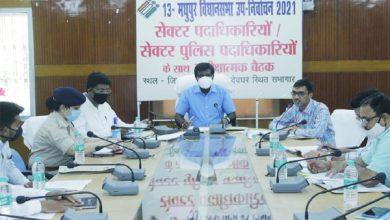 Photo of मधुपुर उपचुनावः डीसी ने मजिस्ट्रेट और पुलिस अधिकारियों को चुनाव में Real Time Action और Reporting करने का दिया मंत्र