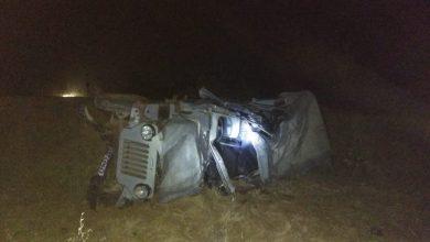 Photo of Palamu में पुलिस पेट्रोलिंग वाहन अनियंत्रित होकर खाई में गिरी,एसआई की मौत,चार जवान जख्मी