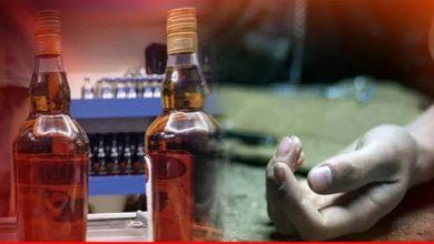 Photo of जहरीली शराब पीने ने 24 लोगों की मौत, कई लोगों की हालत बनी हुई है गंभीर