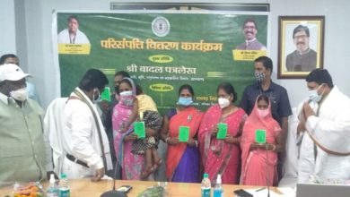 Photo of मंत्री कृषि बादल पत्रलेख पहुंचे लातेहार, परिसंपत्तियों का वितरण कर गिनायी सरकार की उपलब्धियां