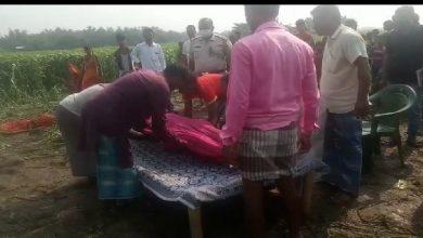 Photo of खेत से बरामद हुआ नाबालिग का शव, पुलिस जांच में जुटी