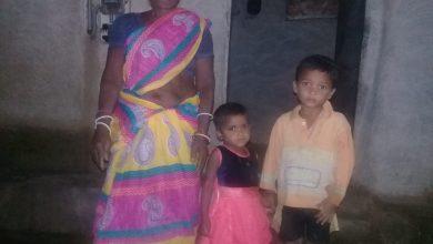 Photo of दो नन्हें बच्चे हुए अनाथ, सिर से उठा मां-बाप का साया