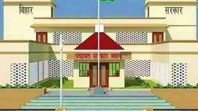 Photo of शिवहर बना बिहार का पहला जिला जहां आज से पंचायतों की परामर्शी समितियां शुरू करेंगी काम