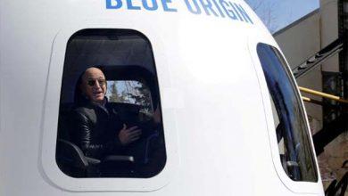 Photo of अमेजन के सीईओ जेफ बेजोस संग अंतरिक्ष यात्रा के लिए सीट नीलाम, जाने कितने रुपये मिले