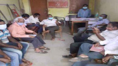 Photo of जामताड़ा : सीपीआईएम जिला कमेटी की बैठक, आंदोलन को लेकर बनी रणनीति