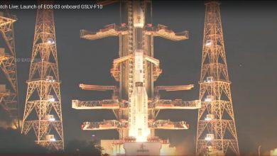Photo of इसरो का GSLV-F10 सैटेलाइट लांचिंग नहीं हुआ पूरा, क्रायोजेनिक इंजन में आई खराबी