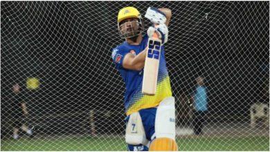 Photo of IPL 2021 : एमएस धौनी ने मारा इतना लंबा शॉट, बॉल खोजते रह गये लोग, देखें VIDEO