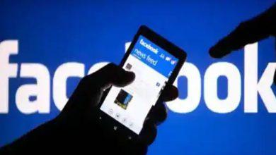 Photo of सावधान! फेसबुक पर प्रॉडक्ट खरीदने-बेचने के चक्कर में हो सकते हैं साइबर अपराधियों के शिकार