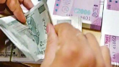 Photo of हजारीबाग : यूनियन बैंक के कर्मी पर 3.5 लाख अवैध निकासी का आरोप