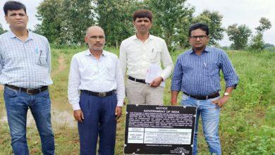 Photo of लातेहार : चिट फंड कंपनी डीजीएन की 174 डिसमिल जमीन सीज, ईडी ने बरवाडीह और हड़पड़वा में की कार्रवाई