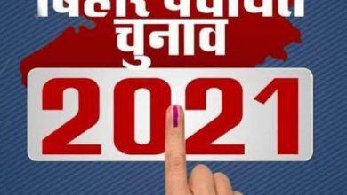 Photo of Bihar Panchayat Election : बिना चुनाव लड़े ही 830 पंचों की जीत तय