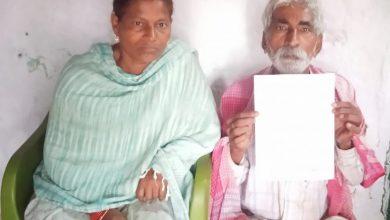 Photo of हीरादह में डूबे सुमित के मां-पिता को सालभर बाद भी नहीं मिला मुआवजा, अब डीसी से लगायी गुहार