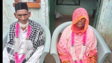 Photo of अनोखी शादी : 90 का दूल्हा, 75 साल की दुल्हन, नाना की शादी में नातियों ने जमकर मनाया जश्न