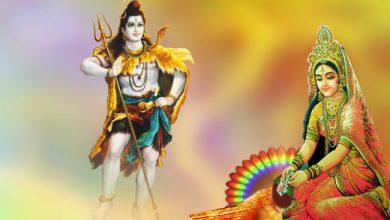 Photo of Hartalika Teej 2021: हरितालिका तीज व्रत आज, जानें पूजन का शुभ मुहूर्त, व्रत कथा और पूजा विधि के बारे में